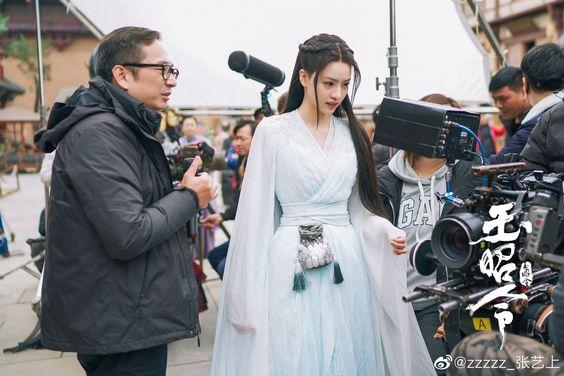 Yu Zhao Ling 2021
