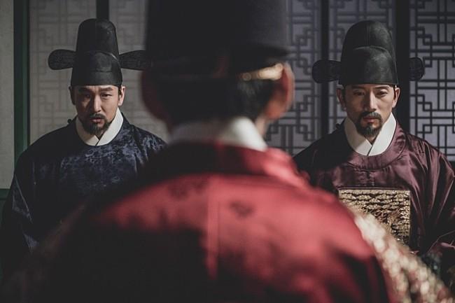 หนังเรื่อง Fengshui